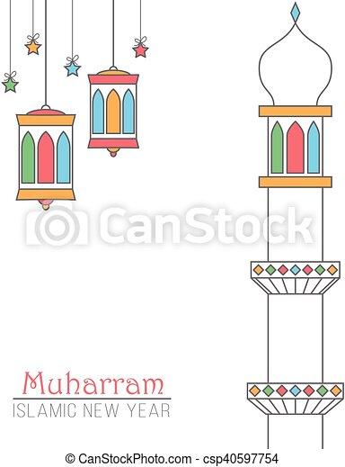 Clipart Vector of Islamic lanterns and minaret illustration ...