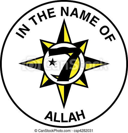 Five Percent Nation of Islam Flag - csp4282031