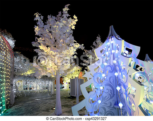 Christmas night Moscow --- Music Forest on Pushkin Square (Festival \