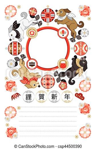 デザイン, 犬, イラスト, 年 - csp44500390