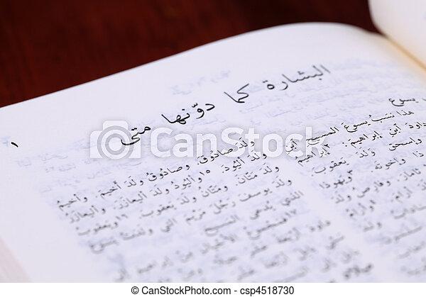 Gospel of Matthew in Arabic - csp4518730