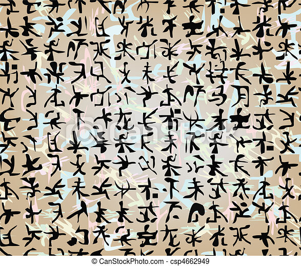 japanese writing art 45 japanese tattoos with a culture the design includes a blend of different themes and features making the entire japanese tattoo a perfect work of art the.