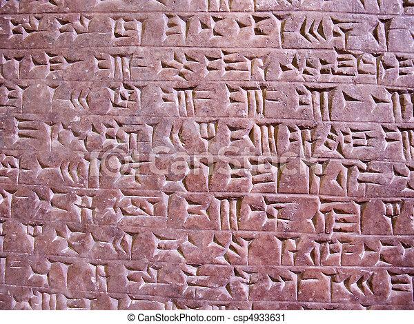 cuneiform, scrittura - csp4933631