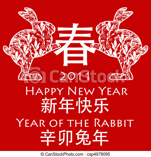 Chinese New Year Rabbits 2011 Holding Spring Symbol on Red - csp4978095