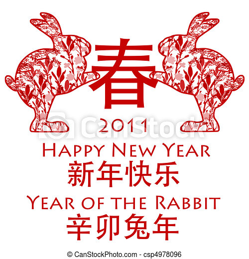 Chinese New Year Rabbits 2011 Holding Spring Symbol - csp4978096