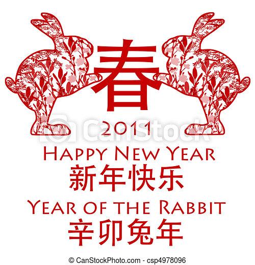 Chinese New Year Rabbits 2011 Holding Spring Symbol - csp4978096