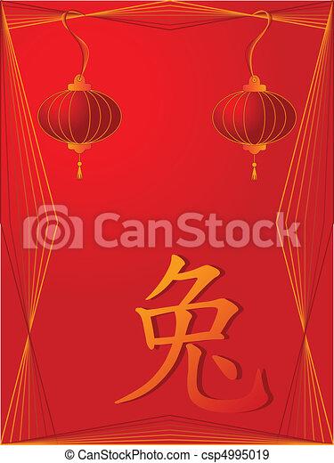 two chinese lanterns and hieroglyph rabbit - csp4995019