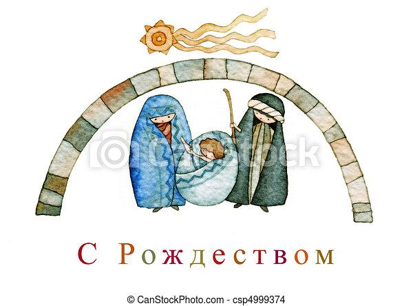 Mariées en ligne au russe libre