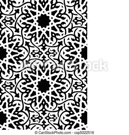 Arabesque Tile clip art vector Easy Arabesque Art