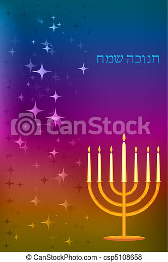 hanukkah card with candle holder - csp5108658