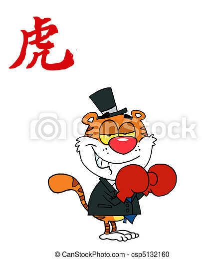 Happy Tiger With Boxing Gloves - csp5132160