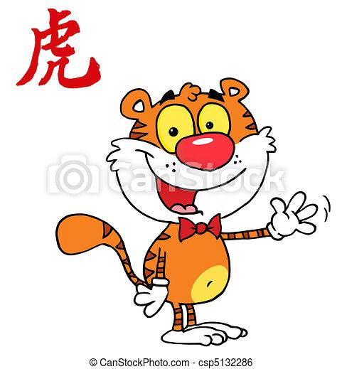 Animal Tiger Waving A Greeting - csp5132286