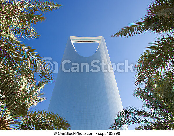 Kingdom tower - csp5183790