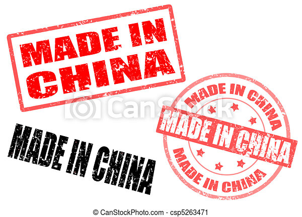made in china stamps - csp5263471