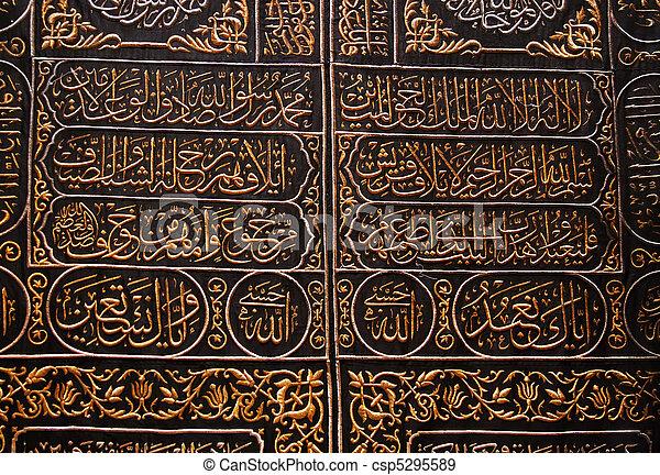 Arabic script on the black - csp5295589