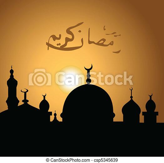 Greeting card for holy month of Ramadan Kareem - csp5345639