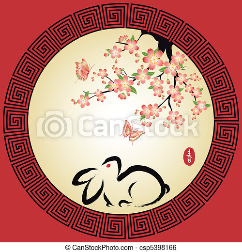 Chinese New Year greeting card - csp5398166