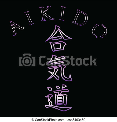 Aikido symbol-Path of harmony throu - csp5463460