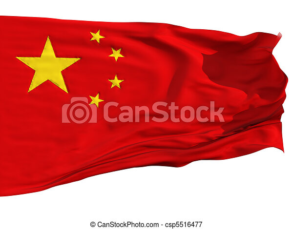 Flag of China, fluttered in the wind - csp5516477