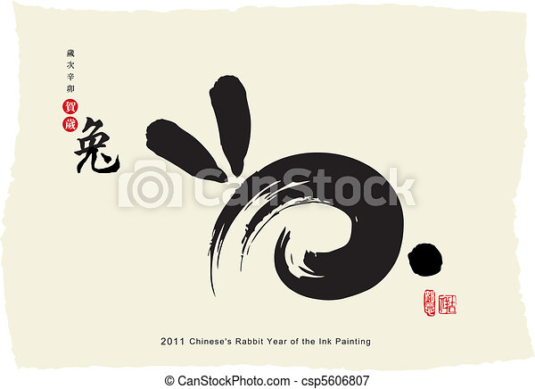 Rabbit Year of the Ink Painting - csp5606807