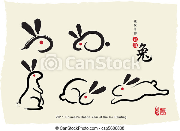 Chinese's Rabbit Ink Painting - csp5606808