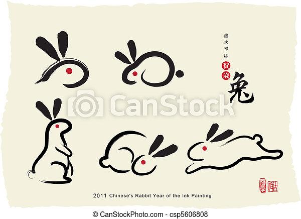 Chinese's Rabbit Ink Painting - csp5606808