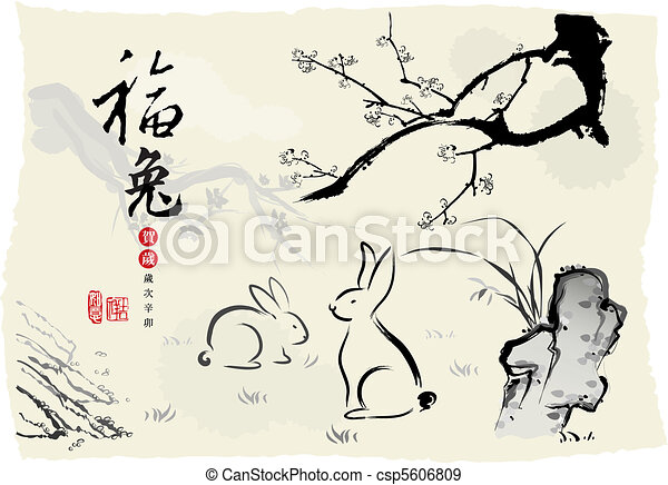 Chinese's Rabbit Ink Painting - csp5606809