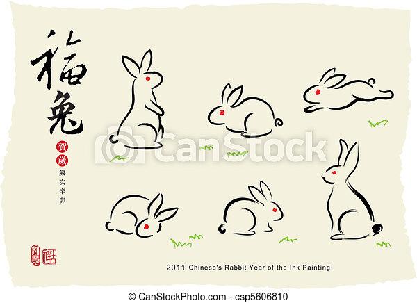 Rabbit Ink Painting - csp5606810