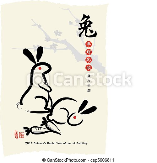 Chinese's Rabbit Year, Ink Painting - csp5606811