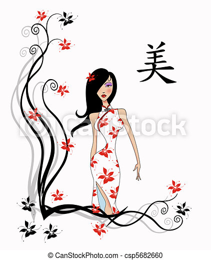 Chinese Girl With Calligraphy Character For Beauty - csp5682660