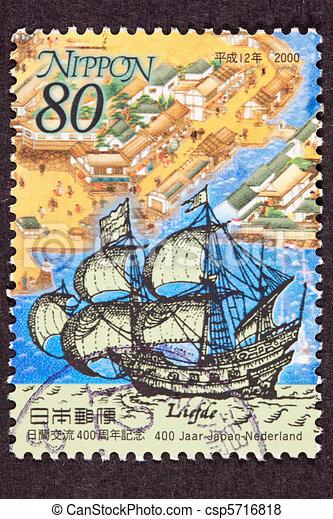 Canceled Japanese Postage Stamp Anniversary Dutch Sailing Ship L - csp5716818