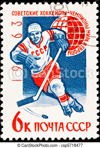 Canceled Soviet Russia Postage Stamp Hockey Player Skating Stick - csp5718477