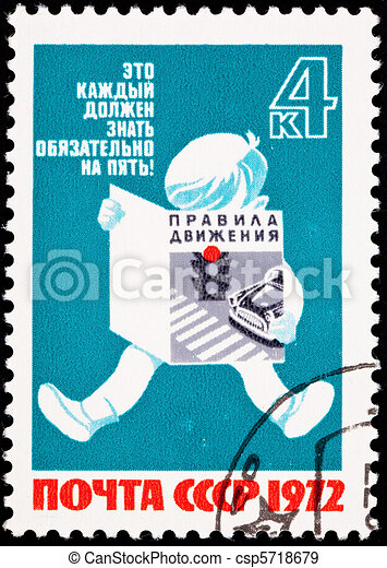 Soviet Russia Postage Stamp Young Child Reading Traffic Safety B - csp5718679