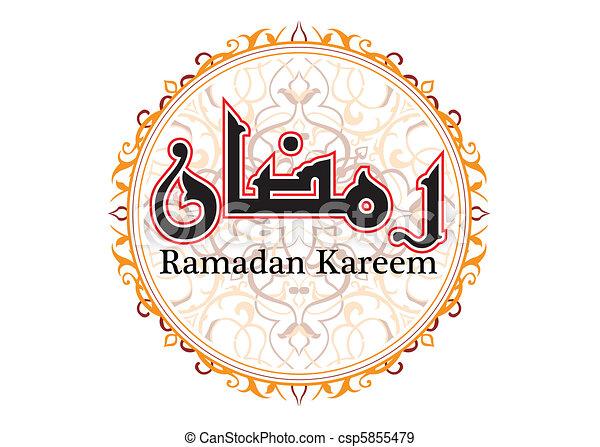 Vector - Ramadan Kareem Circular Illustration in Vector - stock ...