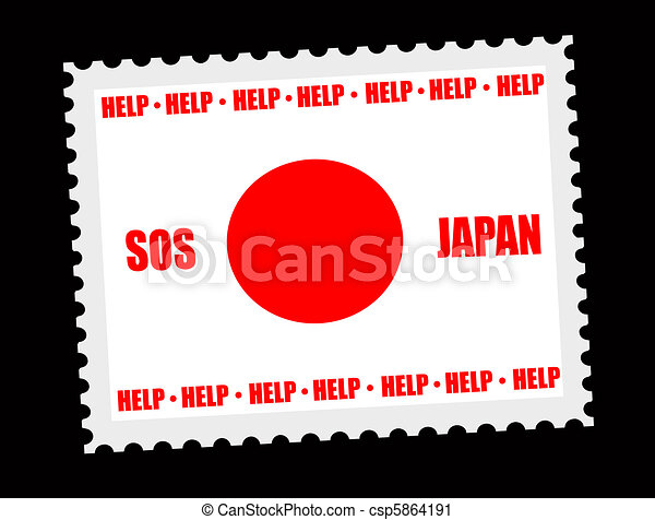 SOS Japan stamp - csp5864191