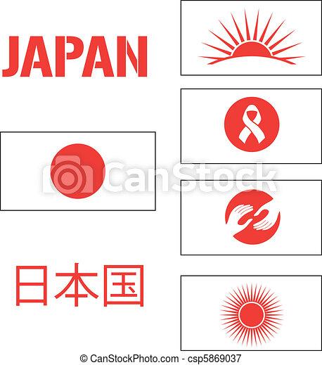 Japan Hope - csp5869037