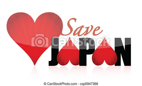 Help save japan - csp5947366