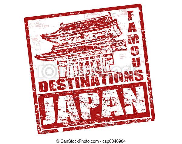 Japan stamp - csp6046904