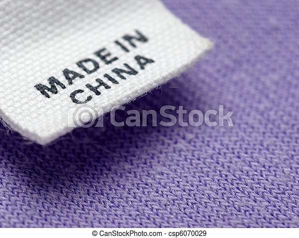 clothing label made in china cheap - csp6070029