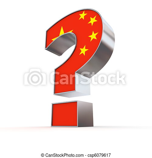 China Question Mark - csp6079617