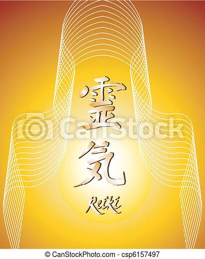 Healing symbol - csp6157497