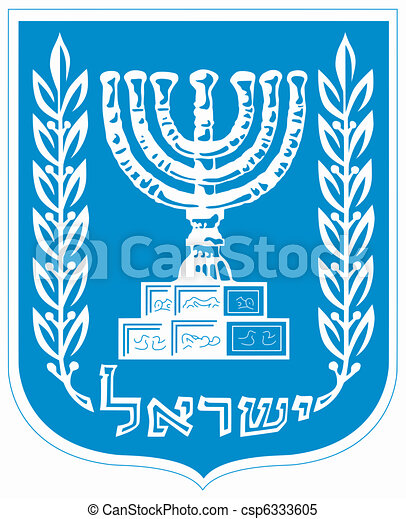 national emblem of Israel - csp6333605