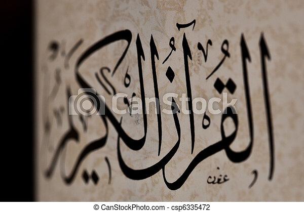Al Quran ul Kareem.