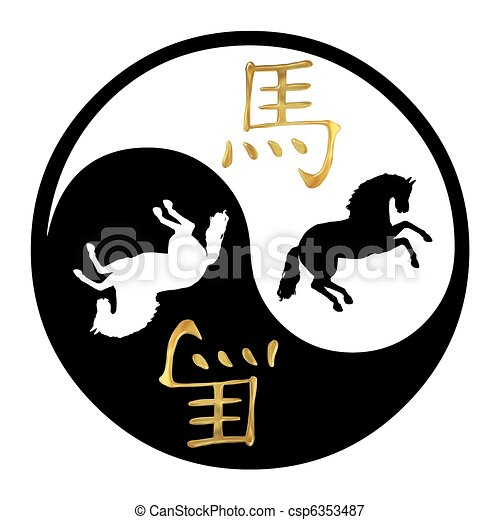 Horse Symbols Drawings Year of The Horse Yin Yang
