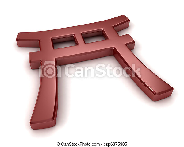 Shinto Shrine Drawing Shinto Symbol 3d
