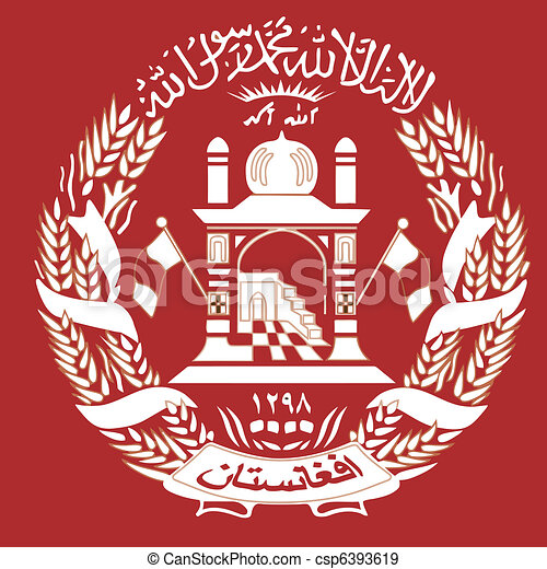 coat of arms of Afghanistan - csp6393619