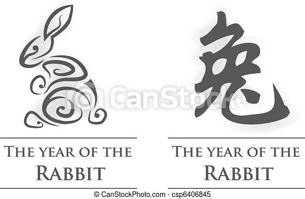 Year of the Rabbit - csp6406845
