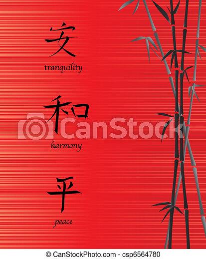 Chinese symbols2 - csp6564780