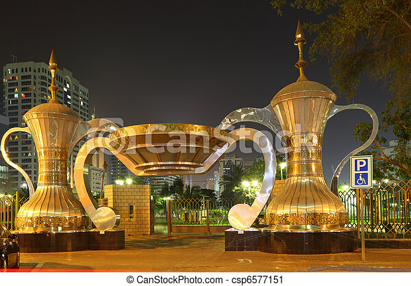 Arabic Coffee Pots at park entrance in Abu Dhabi - csp6577151