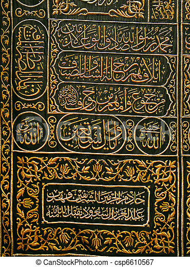 Arabic script on the black - csp6610567